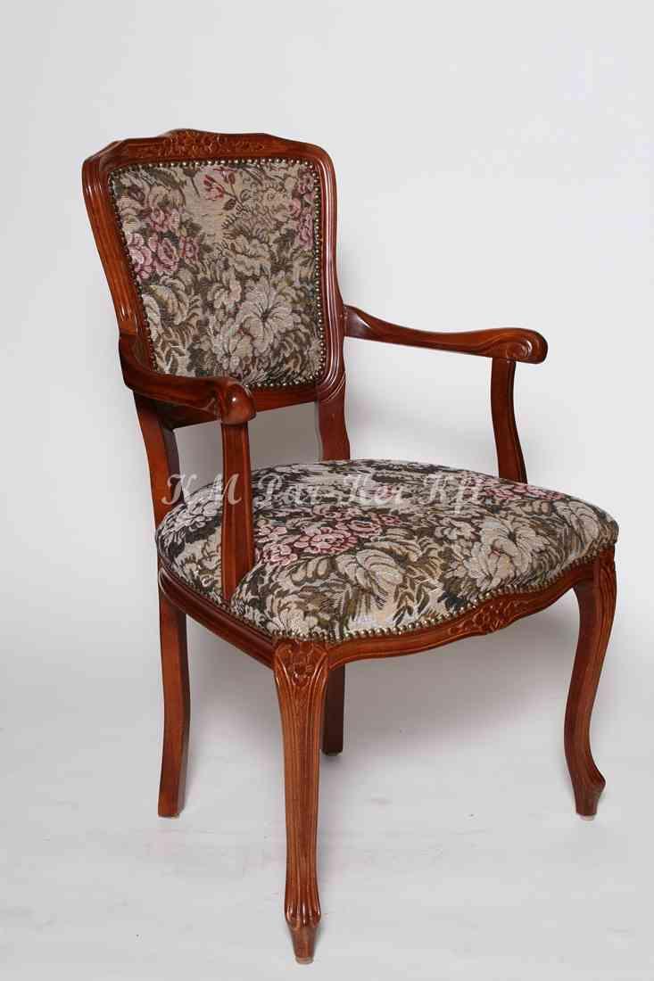 Individuelle Möbel Herstellung 80, Stuhl mit Armlehnen